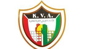 لقاء الثأر بين «الكويت» و «كاظمة» في ممتاز «الطائرة»