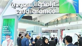 «أرامكو» تُعلن تخصيص 450 مليون سهم للمستثمرين خلال بناء سجل الأوامر
