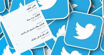 هاشتاق #أمير_القلوب .. يتصدر «تويتر»