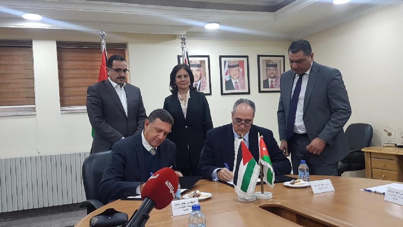 نتيجة بحث الصور عن اتفاقية كهرباء القدس الاردن