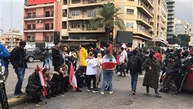 مظاهرات وقطع للطرق في «أسبوع الغضب» بلبنان