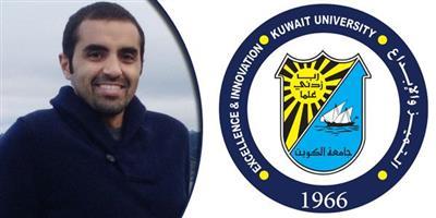 جامعة الكويت: فوز الدكتور فواز الزعبي بجائزة «IADR» إنجاز علمي مميز