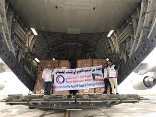 طائرة مساعدات كويتية إلى جيبوتي