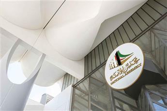 مجلس الأمة ينظر استجواب وزيرة الشؤون وبرنامج عمل الحكومة.. الثلاثاء