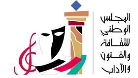 «الوطني للثقافة» يفتتح معرض القرين الشامل للفن التشكيلي