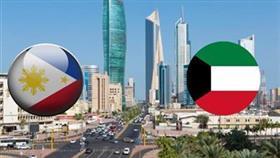 الكويت والفلبين تناقشان «الاتفاقية العمالية».. فبراير المقبل