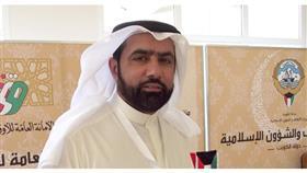 الامين العام للامانة العامة للاوقاف الكويتية محمد الجلاهمة