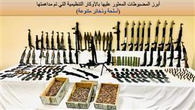 مصر: ضبط خلايا إرهابية قبل تنفيذ عدة عمليات