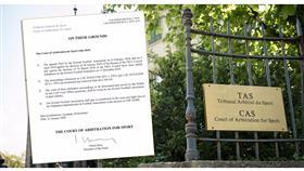 حيثيات حكم «كاس»: المحكمة لم تنظر في القضيتين المرفوعتين من الاتحاد السابق