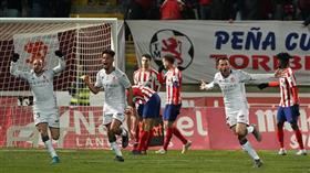 فريق مغمور يُقصي أتليتكو مدريد من كأس إسبانيا
