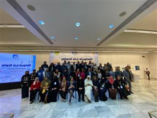 معرض الكويت أرت الدولي للفنون التشكيلية يحتفل بأعياد الكويت