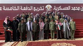 تخريج 33 ضابطًا كويتيًا من كلية أحمد بن محمد العسكرية بقطر