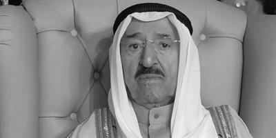 وصول وفود الدول لتقديم واجب العزاء بوفاة الأمير الراحل