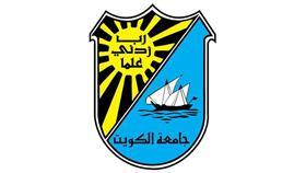 جامعة الكويت: تأجيل تقديم طلبات الالتحاق إلى 10 أكتوبر