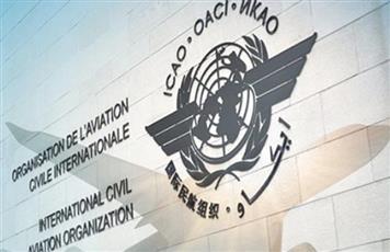 الطيران المدني الدولية تنكس علمها حدادا على وفاة الأمير الراحل