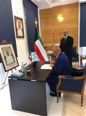 الرئيس الألباني يتقدم المعزين بسفارة دولة الكويت في العاصمة تيرانا