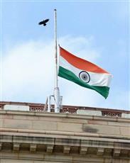 الهند تعلن الحداد لمدة يوم على وفاة سمو الأمير الراحل