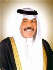 حضرة صاحب السمو أمير البلاد الشيخ نواف الأحمد الجابر الصباح