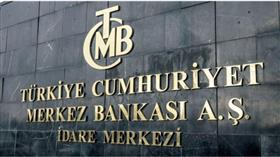 المركزي التركي يرفع سعر الفائدة مجددا لإنقاذ الليرة من الانهيار