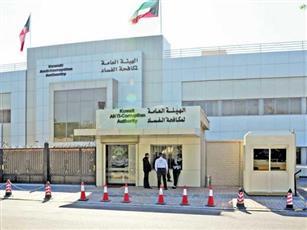 نزاهة: إنشاء اللجنة العليا للانتخابات يرسخ الشفافية في العمل البرلماني