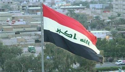 الحكومة العراقية تضع خطة جديدة للإصلاح الاقتصادي