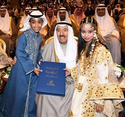 مشروع كفو يطلق مبادرة صورة وذكرى لتخليد ذكرى سمو الأمير الراحل