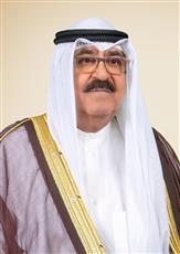 سمو ولي العهد الشيخ مشعل الأحمد الجابر الصباح