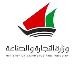 «التجارة»: تسجيل 1622 طلب إيداع علامة تجارية سبتمبر الماضي