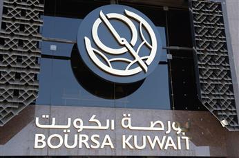 بورصة الكويت تستهل تعاملاتها الأسبوعية على انخفاض