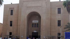 فيديوغرافيك - مقرر دراسي عن جرائم الفساد بحقوق جامعة الكويت