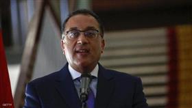 رئيس وزراء مصر عن سد النهضة: نرفض أي قرار أحادي