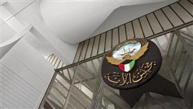 مجلس الامة يزكي اللجان البرلمانية بنفس التشكيلة
