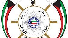 «خفر السواحل» ينتشل اليخت الغارق في منطقة جزيرة كبر بالاشتراك مع فريق الغوص الكويتي