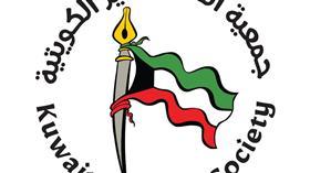جمعية الكاريكاتير الكويتية تستنكر الرسومات المسيئة للرسول