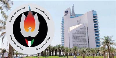 النفط تشارك غدًا في الاجتماع الـ 157 للمكتب التنفيذي لأوابك
