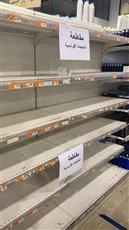 جمعيات كويتية وعربية تقاطع المنتجات الفرنسية