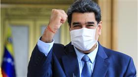 الرئيس الفنزويلي: علماؤنا ابتكروا علاجاً يقضي على كورونا