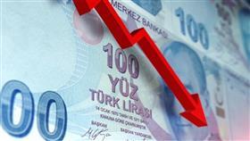 الليرة التركية عند أدنى مستوياتها على الإطلاق