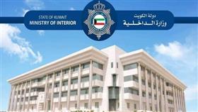 الداخلية: ضرورة الالتزام بالإجراءات الصحية أثناء التسجيل للانتخابات البرلمانية