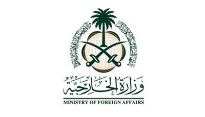 السعودية تستنكر الرسوم المسيئة للنبي محمد وترفض أي محاولة للربط بين الإسلام والإرهاب
