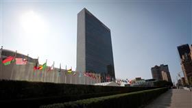 الأمم المتحدة تلغي جميع الاجتماعات الشخصية بسبب عدوى كورونا