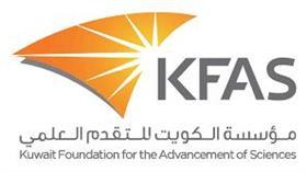 التقدم العلمي تنظم المؤتمر السنوي للأكاديمية العربية الألمانية للعلماء الشباب