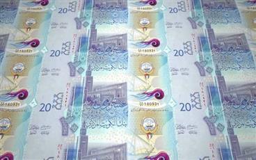 >الدولار الأمريكي يستقر أمام الدينار عند 0,305 واليورو يرتفع إلى 0,361