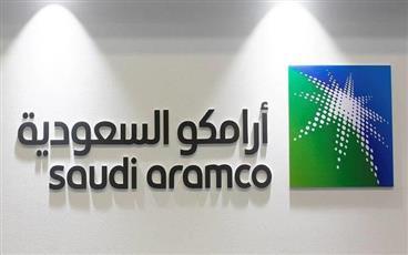 أرامكو السعودية تبدأ طرح إصدار سندات دولية بالدولار