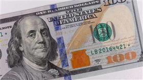 الدولار الأميركي يهبط.. لليوم الخامس على التوالي