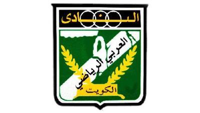 انتصاران لكاظمة والعربي.. وقمة بين السالمية والقادسية بدوري التصنيف