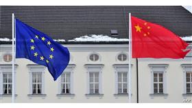 الصين: تقدم ايجابي في مفاوضات معاهدة الاستثمار مع الأوروبي