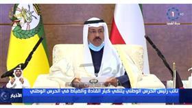 الشيخ احمد النواف: أعتز بثقة سمو الأمير.. الغالية