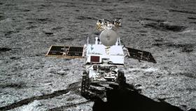 مركبة فضاء صينية تحط بسلاسة على سطح القمر