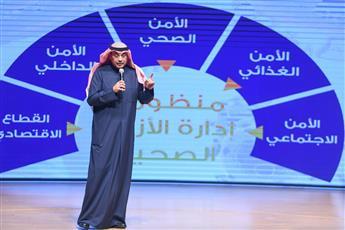 سمو الشيخ صباح خالد الحمد الصباح رئيس مجلس الوزراء